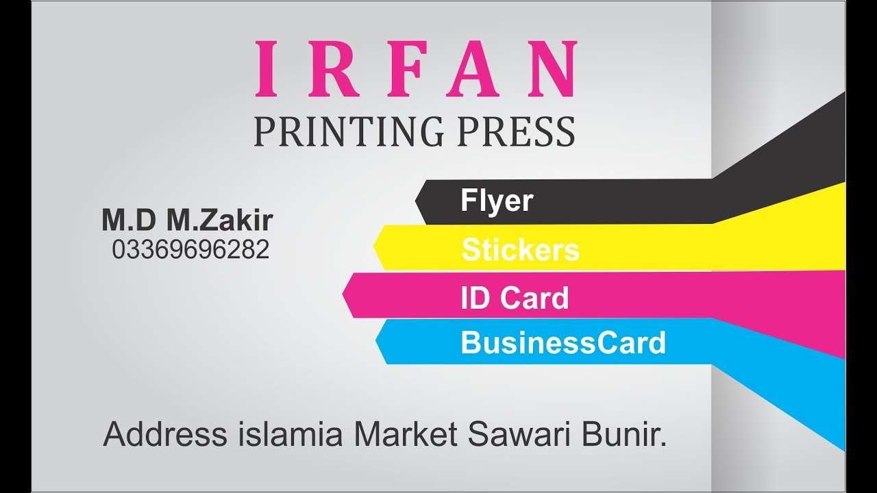 How To Design Business Card For Printing Press In Coreldraw Tutorial Urdu Hindi