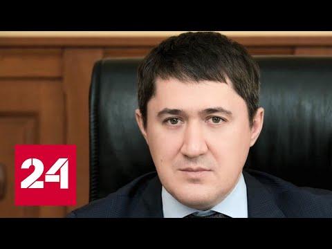 Глава Пермского края заразился коронавирусом - Россия 24