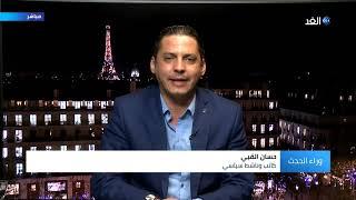 تونس في مأزق حقيقي بسبب نبيل القروي.. لماذا؟