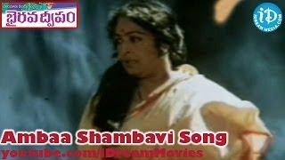 Bhairava Dweepam Movie Songs - Ambaa Shambavi Song - Balakrishna - Roja - Rambha