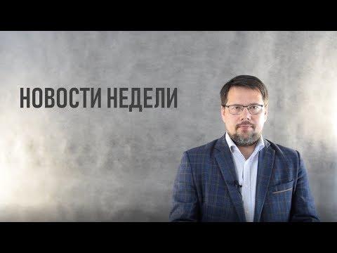 """903 тысячи рублей за третьего ребенка и """"решение"""" для хостелов"""