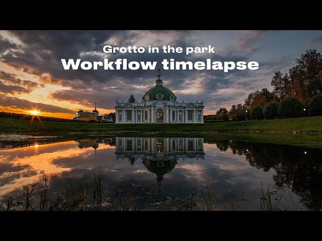 Grotto workflow timelapse XXIX