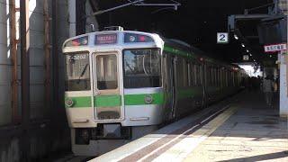721系F-3102+3202 快速エアポート104号 琴似駅入線~発車