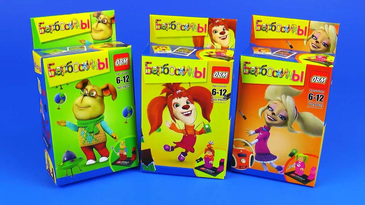 Купите детские игрушки с бесплатной доставкой в москве в интернет магазине дочки-сыночки!. Все представленные игрушки в наличии. Совершайте выгодные покупки вместе с бонусной программой