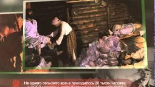 """""""5 фактов"""" - Российская империя и империя Советская"""