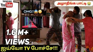 Broken TV prank on paati gone extreme twist moment😱❤ | Epic Prank