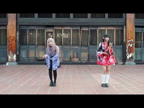 Gokuraku Jodo - Ryuusei Team Dance Cover