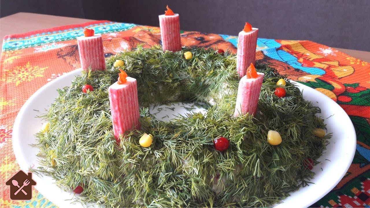 Салат РОЖДЕСТВЕНСКИЙ ВЕНОК чудесное украшение праздничного стола