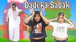 Dadi Maa Ka Sabak l Funny Moral Story l  Family Comedy l ayu and anu twin sisters