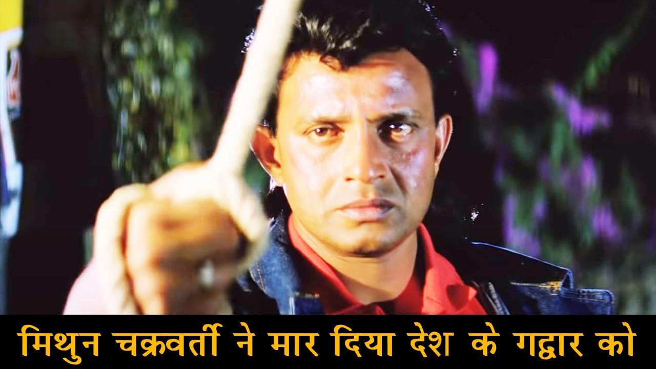 मिथुन चक्रवर्ती ने मार दिया देश के गद्दार को  | Aadmi 1993 | Mithun Chakraborty