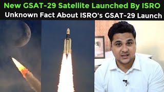Fact You Should Know About ISRO's GSAT-29 Satellite Launch   GSLV Mk-3 D2   GSAT-29 LAUNCH