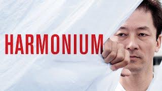 Harmonium - Official Movie Trailer