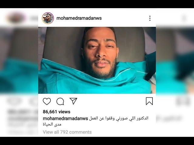 مصر العربية | محمد رمضان. والطيار.. آخر التطورات والقصة الكاملة