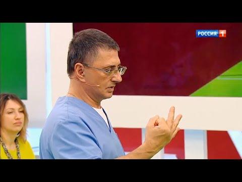 Доктор Мясников об алкоголизме