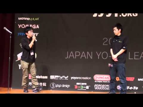 2012 Central Japan Yo-Yo Contest JudgeSP