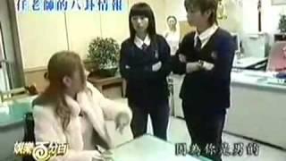 SHE-搞笑校園師生短劇
