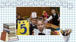 начальная школа презентация родителям и детям(Презентация собрана из фотографий, собранных за четыре года., 2016-04-08T08:43:46.000Z)