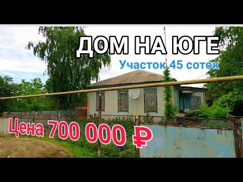 ДОМ МИЛЫЙ ДОМ ((( / Подбор Недвижимости от Николая Сомсикова