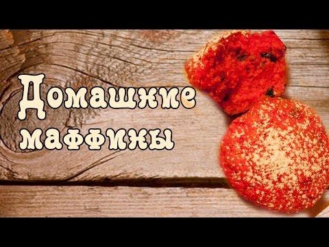 Идеи украшения кексов 22 фото Креативные фотографии