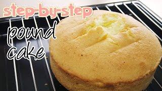 [몽브셰] step-by-step : 파운드 케이크 시트 만들기