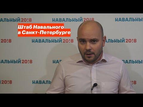 Андрей Пивоваров: «Даже если очень любите, то все равно хочется другого»из YouTube · С высокой четкостью · Длительность: 1 мин59 с  · Просмотров: 382 · отправлено: 15.11.2017 · кем отправлено: Штаб Навального в Санкт-Петербурге