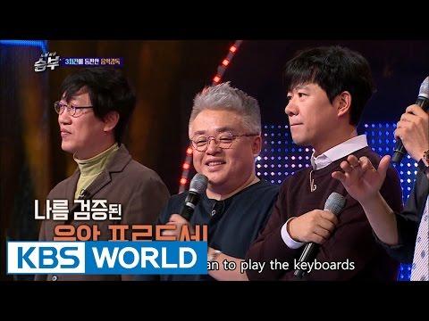 Singing Battle   노래 싸움 승부 - Ep.4 [ENG/2016.11.23]