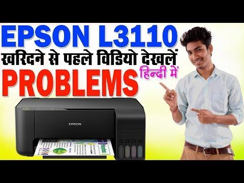 EPSON L3110,L3100,L3150 Problems|Red Light Error|Paper Slow