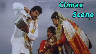 Sahasa Veerudu Sagara Kanya Movie Climax Scene || Venkatesh, Shilpa Shetty