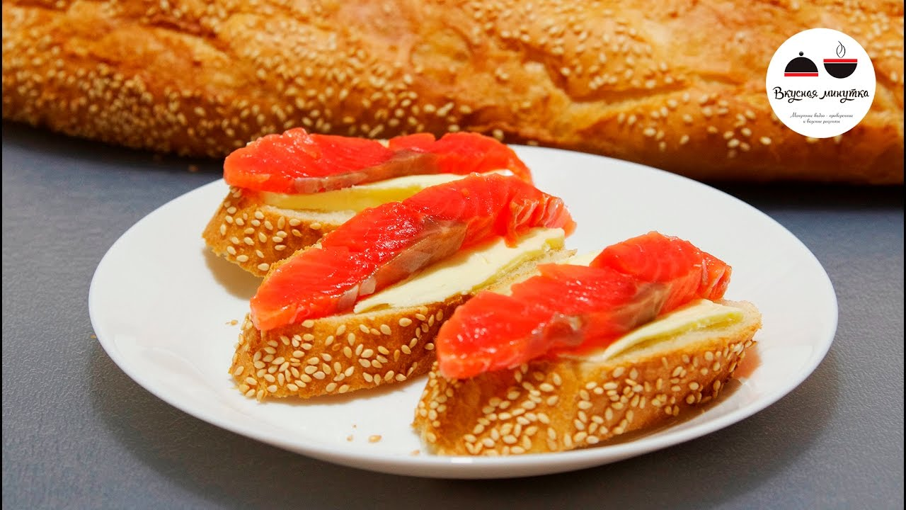 Малосольная красная рыба  Salted Red Fish