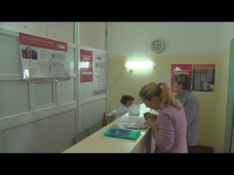 ТВЭл - С 1 сентября поликлиники области перешли на иной режим работы (30.08.17)