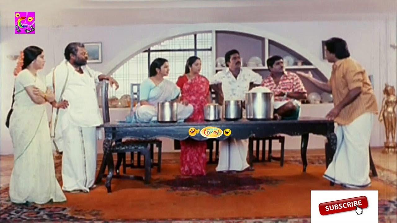 என்னங்கடா சோறு இவ்ளோ தானா இது எனக்கு பத்தாது  இன்னும் வேணும் சோறு || Manivannan Kovai Sarala Comedy
