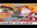 Download DEWERE PA KALEM GUJARA -  ALAM  RAJ MP3 song and Music Video