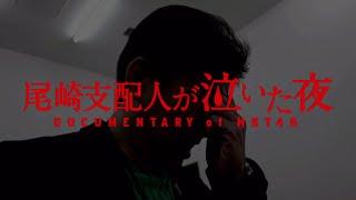 HKT48を知り尽くした女、指原莉乃・映画初監督作品 九州は博多を拠点に...