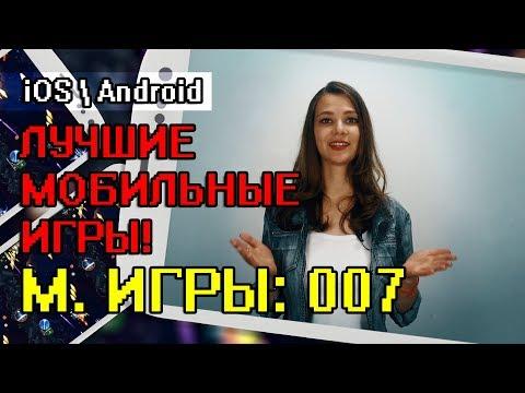 Топ игр на андроид и IOS 2019 - Пиксельные игры [М. Игры]