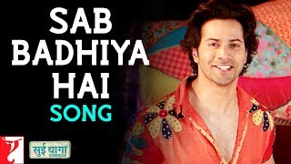 Galat Baat Hai (Full Song) | Main Tera Hero
