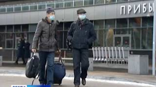 В Красноярск прибыл очередной самолёт из Китая