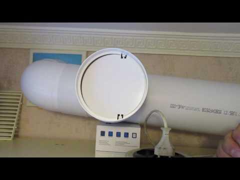 Вытяжка, обратный клапан, естественная вентиляция