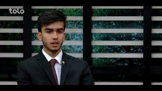 بامداد خوش - جوانان - صحبت ها با عبدالله ازهر در مورد مشکلات مهاجرین افغان در کشور ترکیه