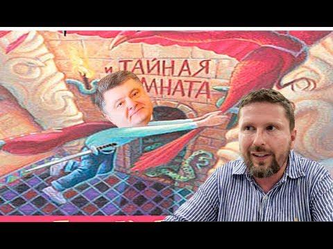 Дякула и тайная комната для встреч thumbnail