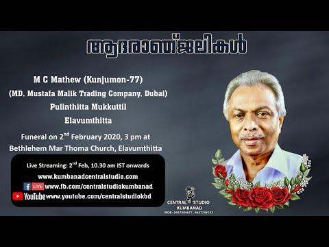 Funeral Service Live Streaming Of M C Mathew (Kunjumon-77), Pulinthitta Mukkuttil, Elavumthitta