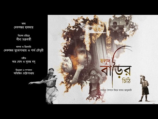 'Bongolipi-r Khata' -- Holud Barir Chithhi -- Title Song