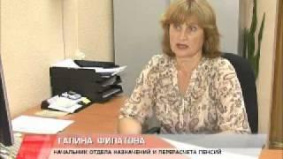Телеконсультант - Северные пенсии.wmv