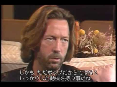 Cream Strange Brew Documentary part 3 of 4 mp3