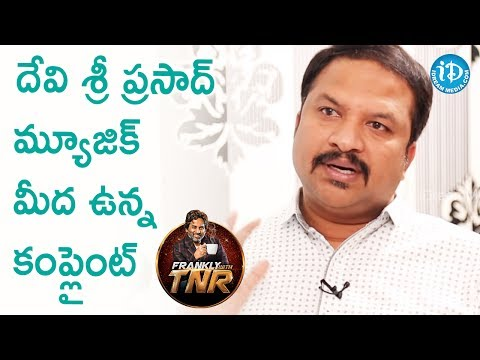 RP Patnaik About Devi Sri Prasad  || Frankly With TNR || Talking Movies With iDream
