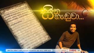 Video Sitha Haduwa - Theekshana Anuradha download MP3, 3GP, MP4, WEBM, AVI, FLV Juli 2018
