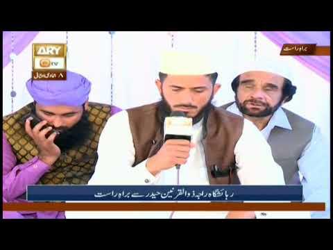 Mehfil e Milad e Mustafa Aur Dars e Quran - 25th February 2018 - ARY Qtv