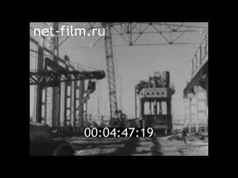 1964г. Мокшанский завод Химмаш. Тамбовская обл