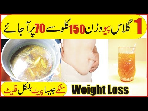 How To Lose Weight Fast Without Exercise In Just 3 days – No Diet No Exercise