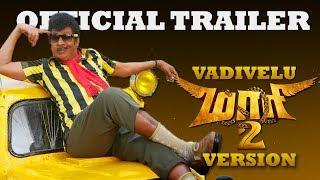 Maari 2 Official Trailer - Vadivelu Version | Trailer remix | Tamil Edits