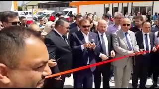Eroğlu, Türkiye'nin en muhteşem tesisi